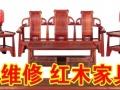 潮州千城维修:专业提供家具补漆,皮革维修,物流损坏