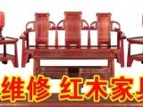 本溪千城维修专业提供家具补漆,皮革维修,物流损坏