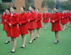 重庆市沙坪坝地铁职业学校