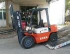 贵阳贵州省四米高柴油四吨三吨半叉车自动挡五吨六吨叉车半价出售