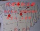 济南商标注册流程是什么?注册费用?需要哪些材料?