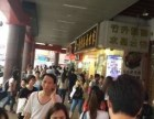 德胜楼 一线临街铺 正对公交站 转让费低 人流过万