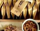又木红枣黑糖姜茶调理手脚冰凉有用吗?