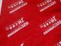 四川重庆哪里有制作装修公司用的成品保护膜的?