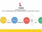 高新区网站建设|华阳网站建设|南延线网站建设