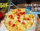 【官网】樊少皇代言的品牌牛排杯+汉堡+奶茶+披萨