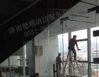 专业家庭,公司开荒保洁,擦玻璃,地毯清洗 地板打蜡