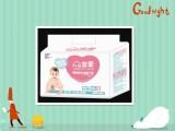 尿裤厂家批发热卖品牌超低价宜爱婴儿纸尿裤,OEM贴牌加工