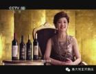 供应天鹅庄孔雀葡萄酒 天鹅庄孔雀葡萄酒批发代理