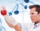 基因检测招收加盟