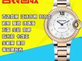 安庆和各县城免费上门回收黄金白金.名表名包.银元.酒
