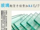 北京期货开户手机开户方便快捷 期货公司排名前十