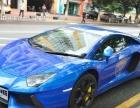 租豪车自驾丨租法拉利458丨跑车出租公司丨租宝马