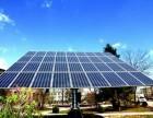 什么样的光伏好?零点费,电价!国标国补绿色环保低碳环保