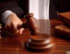 惠州市看守所博罗县看守所刑事案件律师会见