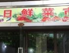 西联镇恒大二期34栋 百货超市 住宅底商