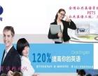 扬州日语培训班 扬州日语出国学时证明怎么开 扬州思元外语