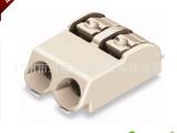现货特价WAGO万可LED灯条灯具SMD贴片连接器