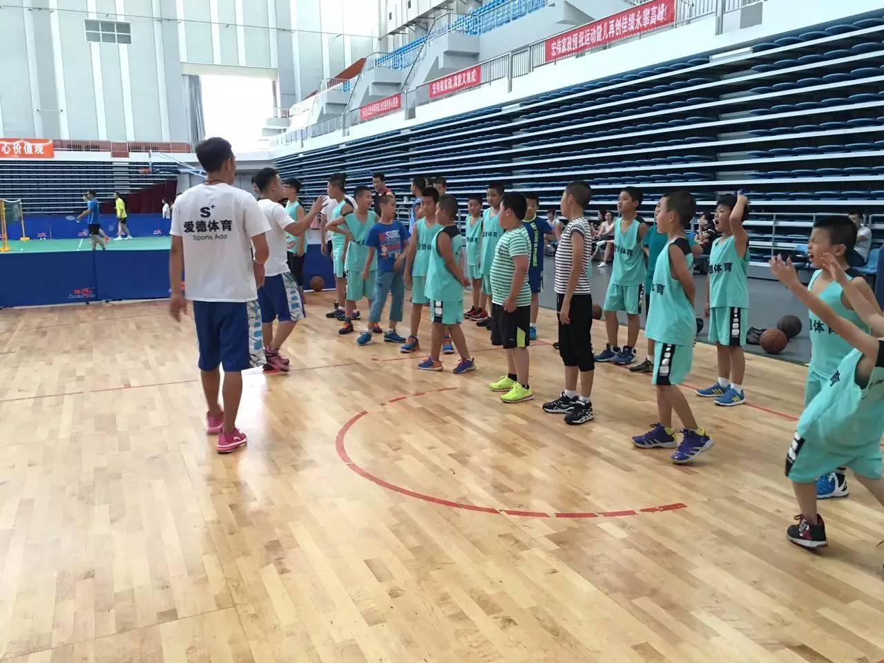 爱德体育飞吧篮球特训营免费试听课