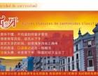 重庆西班牙语培训 番西教育 西班牙语商务课程