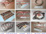 JH21-45冲床磨擦块,扇形刹车片-冲床模垫 就找东永源