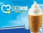 蜜雪冰城奶茶加盟 特色奶茶店连锁 只需5-10万