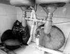 新港专业维修水管截门/专业修理水管/马桶水箱维修专业打孔