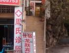 泸州市龙马潭区回龙湾'龙跃宾馆'特价房只要40元
