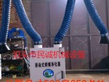 河南省民诚机械设备双吸臂焊烟机