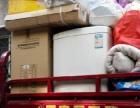 小杨三轮车搬家拉货,旧货清理,回收,绝不中途加价