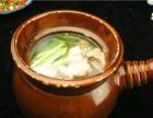 古色传香瓦罐快餐 古色传香瓦罐快餐加盟招商