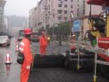 深圳寶安區承接瀝青路面施工包工包料高效管理