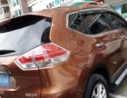 日产 奇骏 2014款 2.0 CVT XE 两驱时尚版