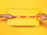 北京DHL北京DHL国际快递北京DHL国际快递电话