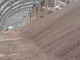 安徽池州长九矿业 12-13石子 石粉 沙料