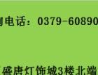 洛阳新区盛唐至尊全日制暑期班