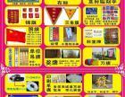 安宁市低价名片彩印贵宾卡印刷单据喷绘写真制度牌