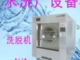 廊坊水洗厂设备供应公司质量好的