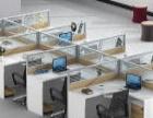 屏风办公桌办公椅文件柜老板桌会议桌高隔断厕所蹲位
