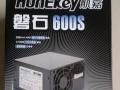 全新 正品 航嘉 磐石600S 工控服务器电源500W