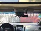 雪佛兰 科鲁兹 2014款 1.5 手动 经典 S-精品车况 支