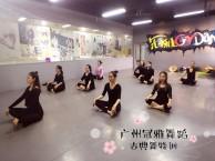 广州哪里有古典舞教练班 冠雅古典舞专业教练培训