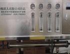 玻璃水防冻液设备技术配方加盟加盟 环保机械