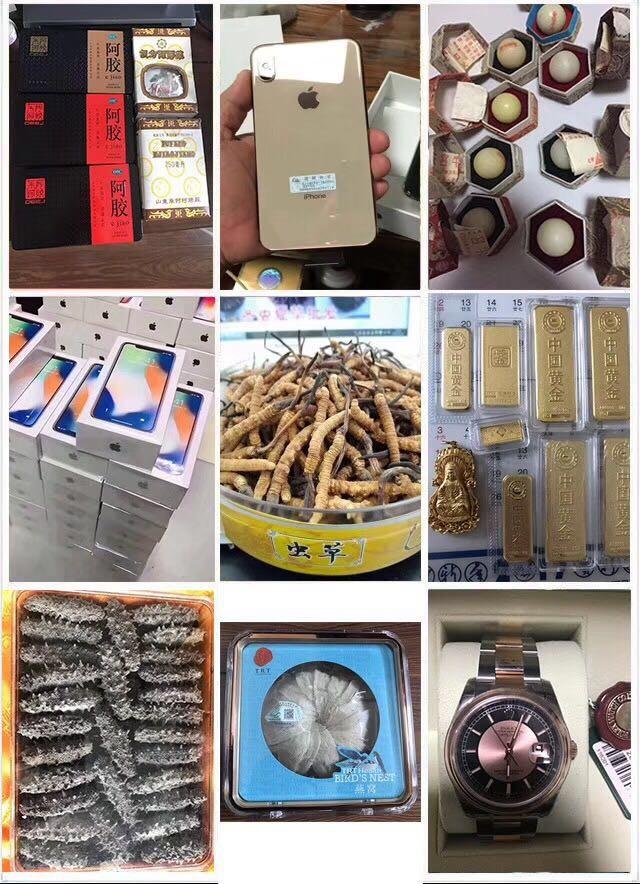 烟台高价回收加油卡-烟台收加油卡-加油卡回收烟台