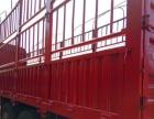 14解放J6前四后八货车高栏平板9.6米二手车货车转让