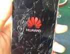 上海松江华为HUAWEI手机专业维修 屏幕外屏碎专业维修