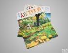 设计画册印刷,期刊印刷,单页海报印刷首选广印合肥印刷厂家