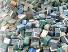 广州废电瓶回收,专业收购铅酸蓄电瓶