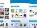 LED显示屏 电子灯箱 考勤机 视频监控安装维护
