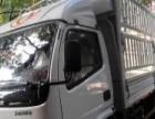 小型货车长短途运输